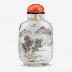 Engelbert Kaempfer's Fugu Poison Vial.jpg