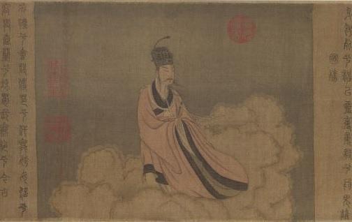 "Qu Yuan's ""Nine Songs"" Scroll"
