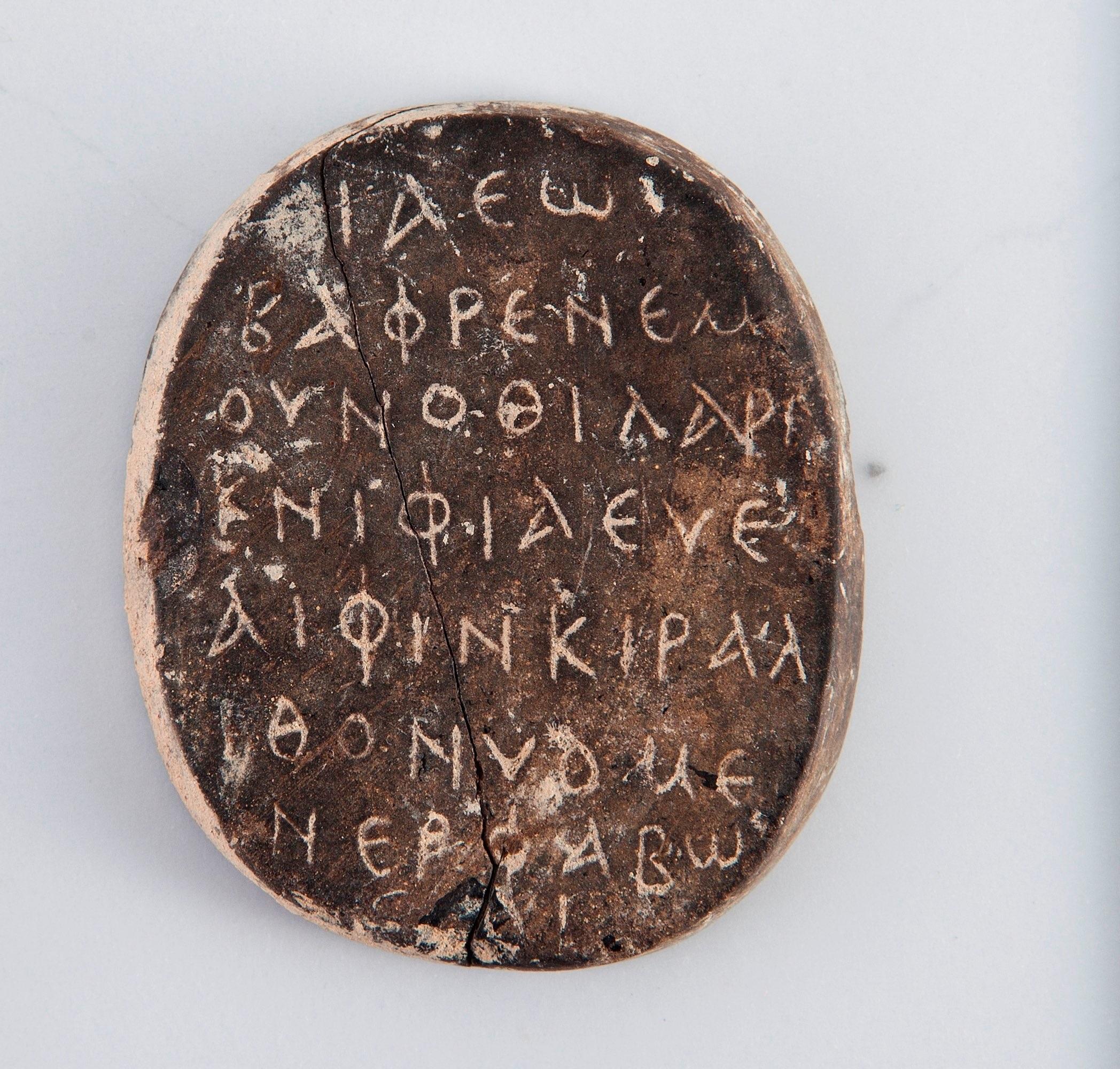 Apollonius of Tyana's Amulet