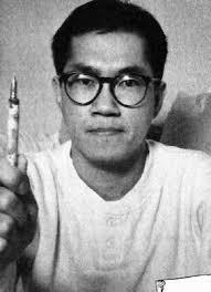 Akira Toriyama's Original Pen