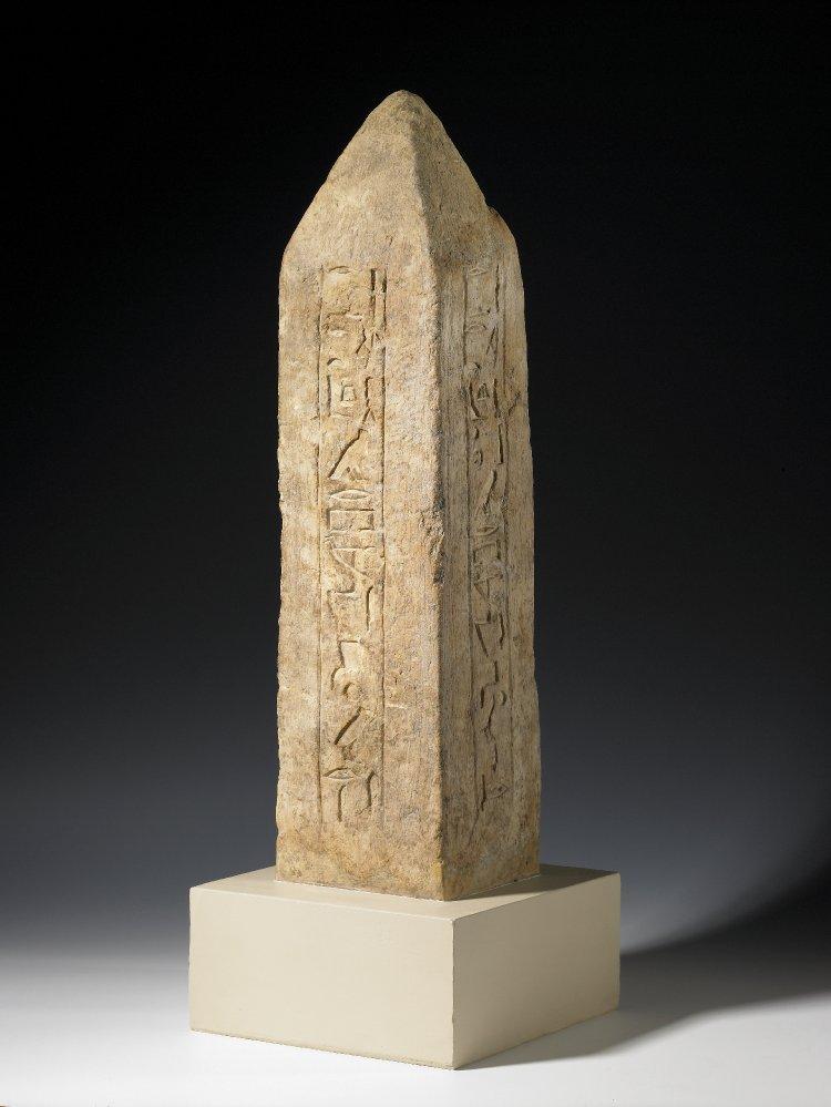 Seti I's Obelisk