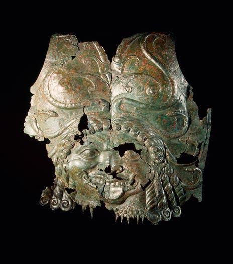Alexander the Great's Bronze Breastplate