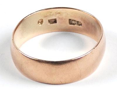Lee and Marina Oswald's' Wedding Rings