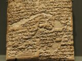 Code of Hammurabi Tablet