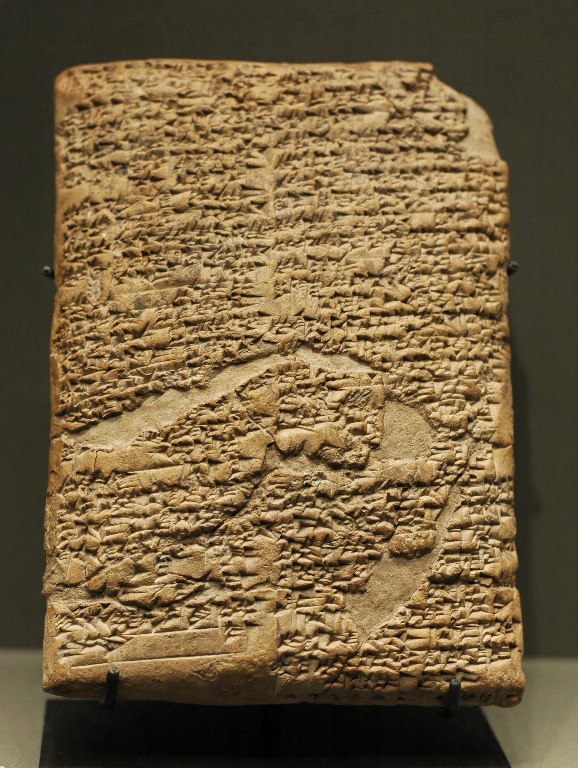 Code of Hammurabi Tablet