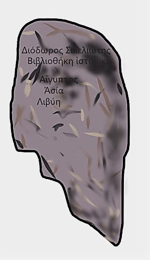Diodorus Siculus' Slate