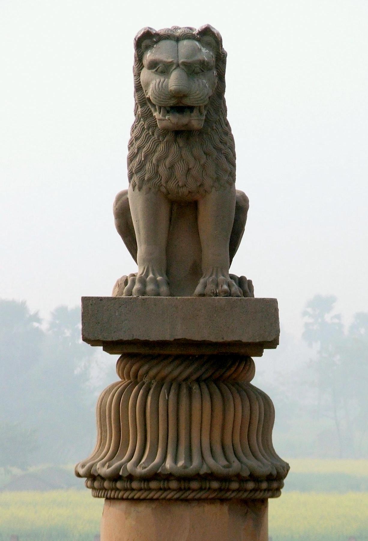 Ashoka's Pillars