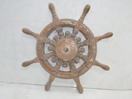 Lemuel Gulliver's Ship Wheel