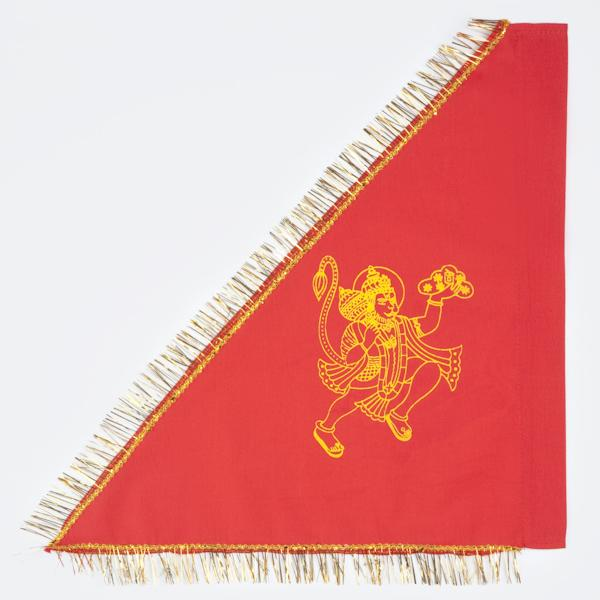 Chandre Oram's Flag