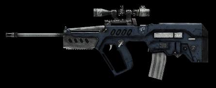 Tavor STAR-21 Navy Blue