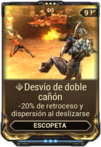 Desvío de doble cañón.png