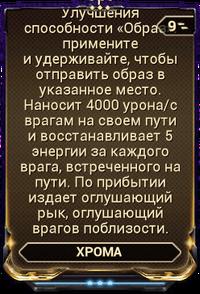 Управляемый Образ вики.png