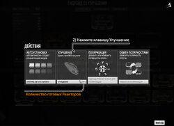 Схема установки Реактора Орокин 2.jpg