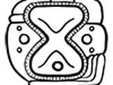 Камбионский Дрейф
