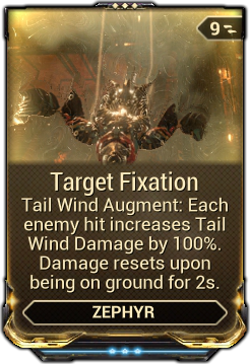 Target Fixation