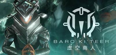 BaroBanner-cn.png