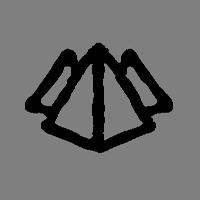 Фокус/Унайру 1.0