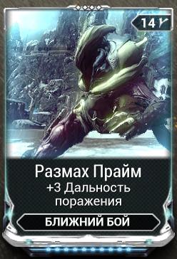 Мод инфобокс/doc