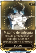 Máximo de entropía