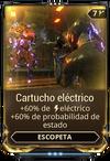 Cartucho eléctrico.png
