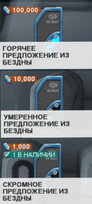 -1429844421.png