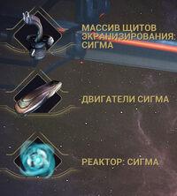 Рэйлджек Компоненты.jpg