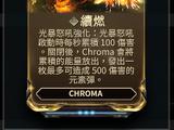 Chroma/Abilities