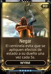 Negar.png