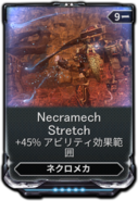 Necramech Stretch