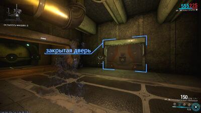 Астероид Гринир место4 закрытая дверь