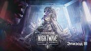 Ночная Волна, Серия 3 Стеклодув