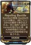 Repelling Bastille