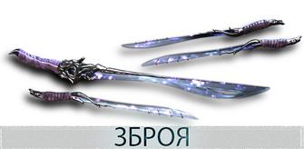 Warframe Nav Weapons.png