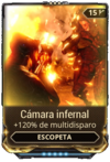 Cámara infernal.png