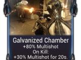 Galvanized Chamber