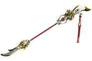 Guandao Prime