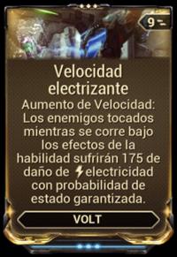 Velocidad electrizante.png