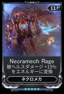 Necramech Rage