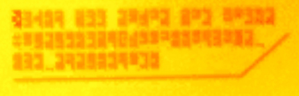 Computer Screen 5