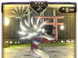 Slicing Feathers