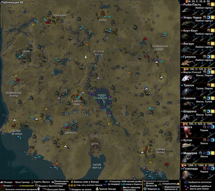 Карта Равнин Эйдолона альт.png