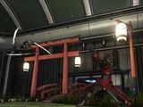 Astral Twilight