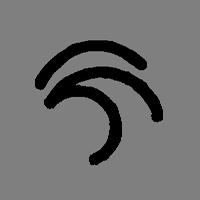 Фокус/Вазарин 1.0