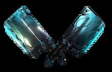 Carniceros dobles Prisma.png