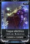Toque eléctrico.png