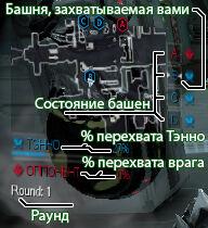 Схема Перехвата.jpg