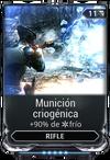 Munición criogénica.png
