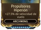 Propulsores Hiperión