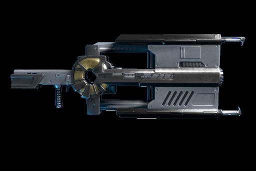 Fusil à Flux