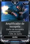 Amplificador de escopeta.png
